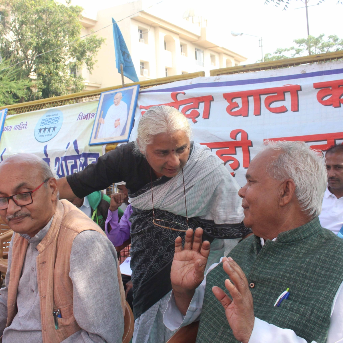 Bhopal: NBA holds jan sunvai