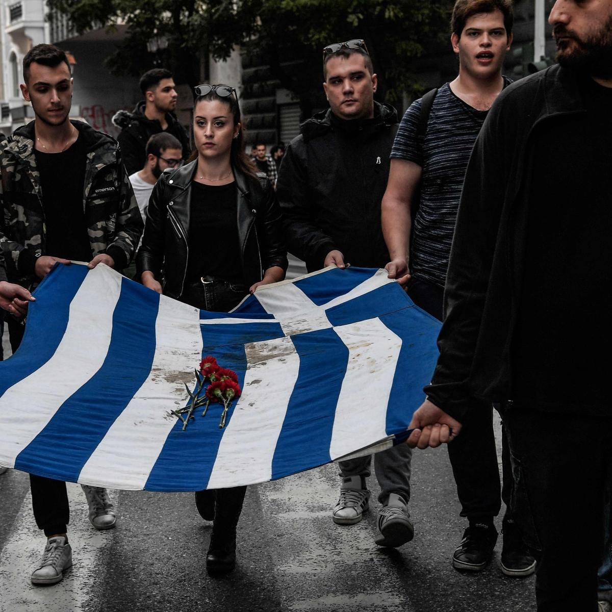 28 arrests after Greek anti-junta demonstration