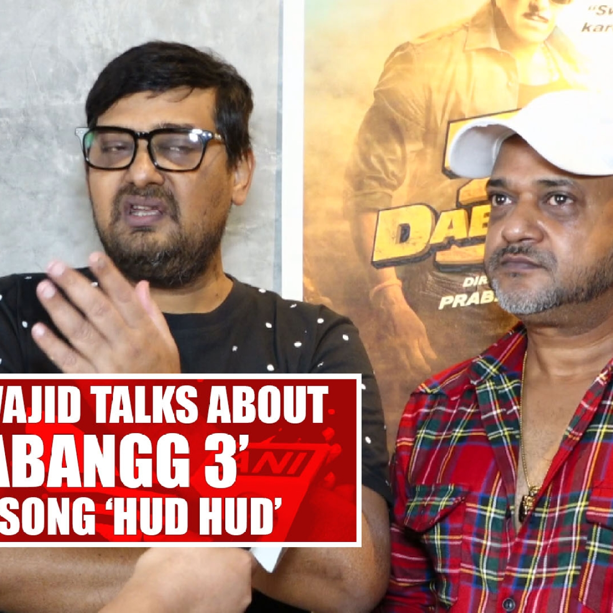 Sajid-Wajid talks about 'Dabangg 3' title song 'Hud Hud'