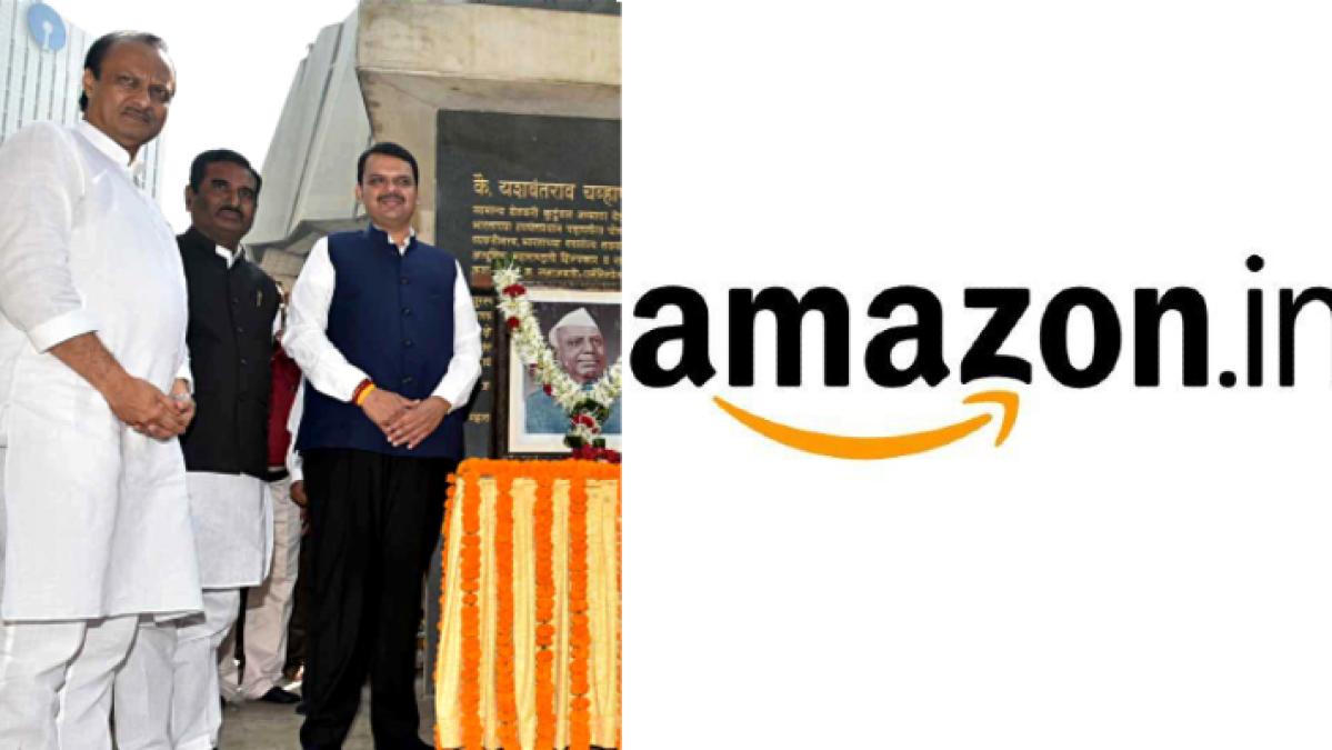Amazon baffled by Maharashtra turmoil, confuses sarcastic tweet for customer complaint