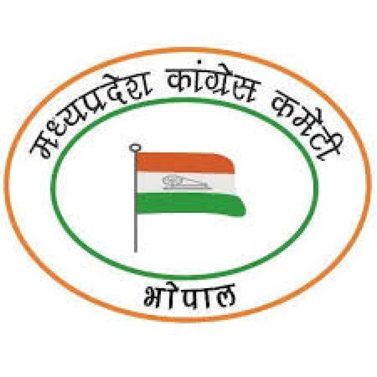 Bhopal: Appointment of MLAs & ex-MLAs as head of Janbhagidari Samitis kicks up row within Congress