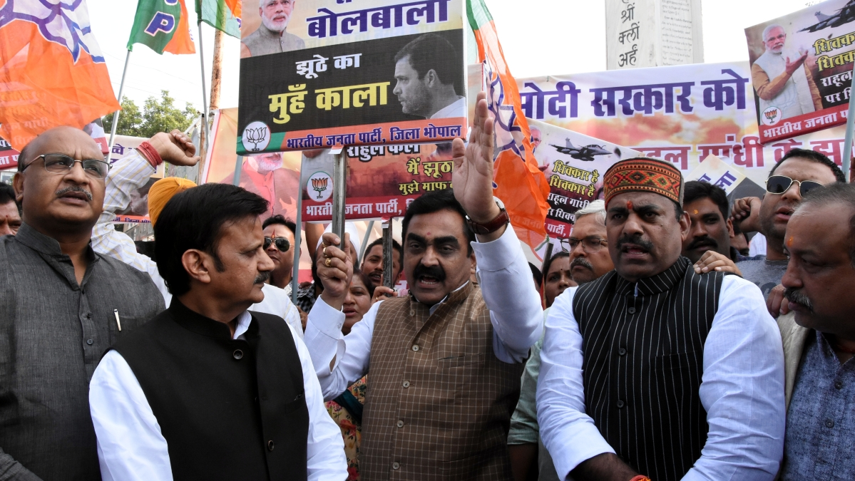 Bhopal: BJP stalwarts give demo against Rafale case a miss