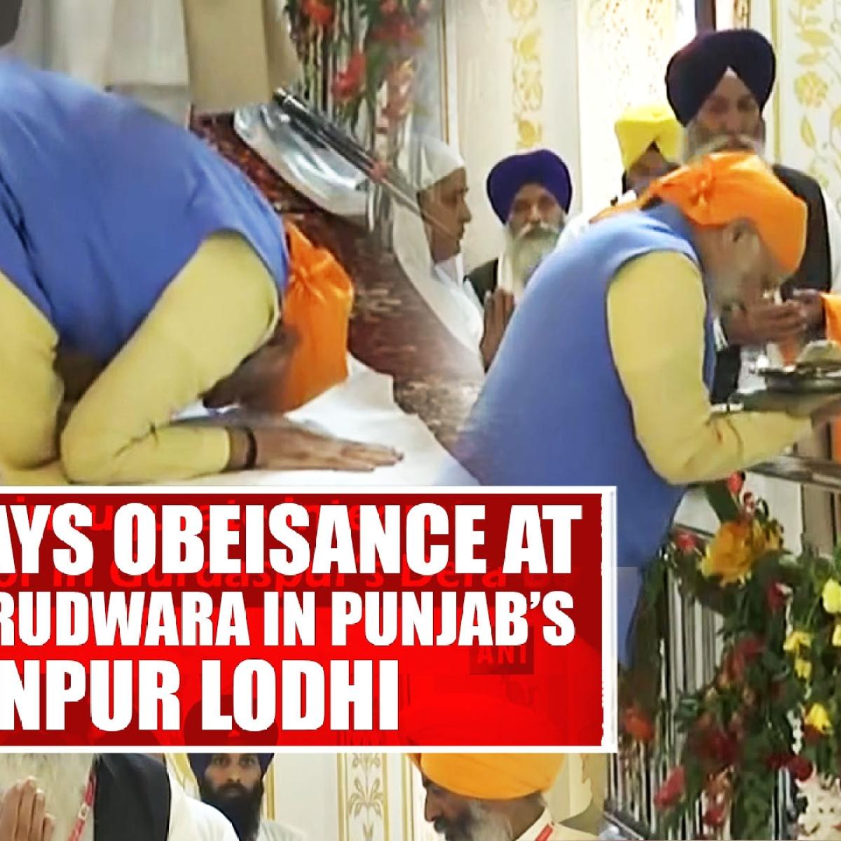 PM Modi Pays Obeisance At Ber Sahib Gurudwara In Punjab's Sultanpur Lodhi