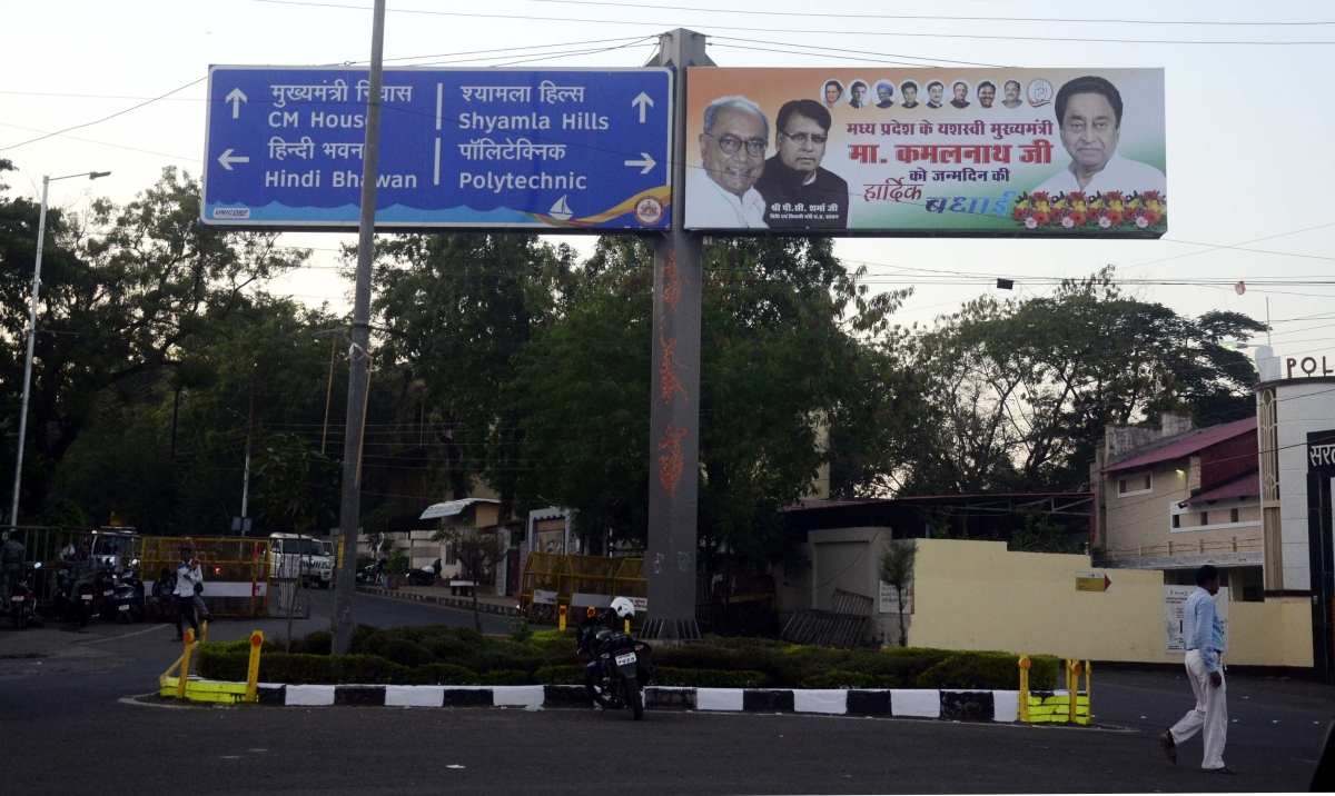 Bhopal: Despite Nath's appeal Congress workers put up birthday wish posters, banners