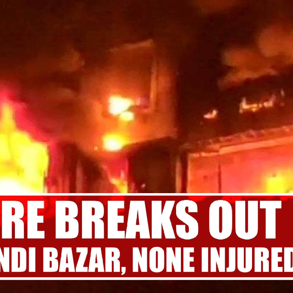 Mumbai: Fire Breaks Out At Bhendi Bazar, None Injured