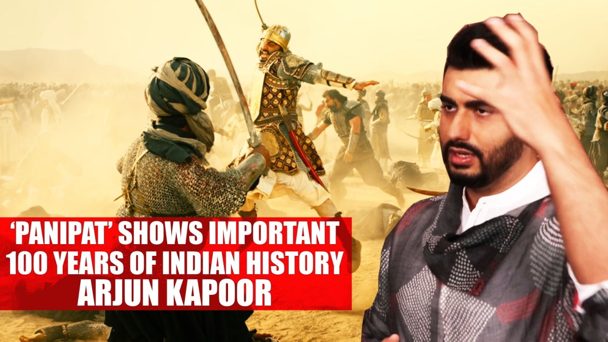 'Panipat' shows important 100 years of Indian history: Arjun Kapoor