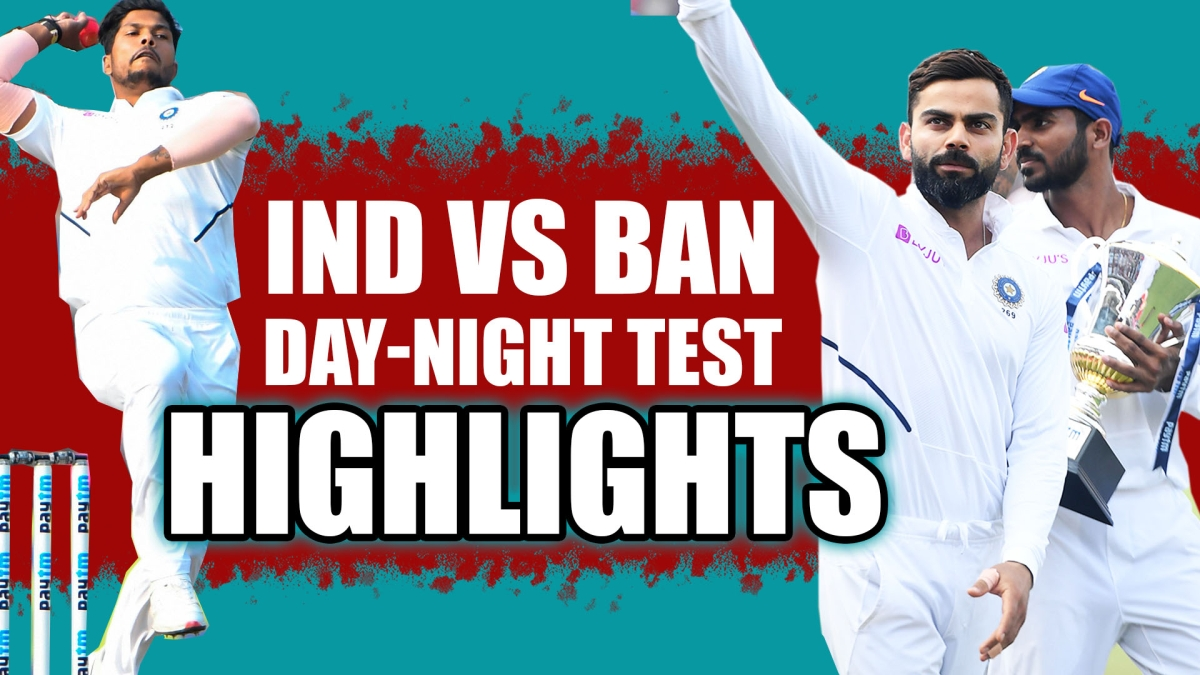 IND vs BAN  Day - Night Test Match 2019 | Highlights | India thrash Bangladesh in Pink Ball Test