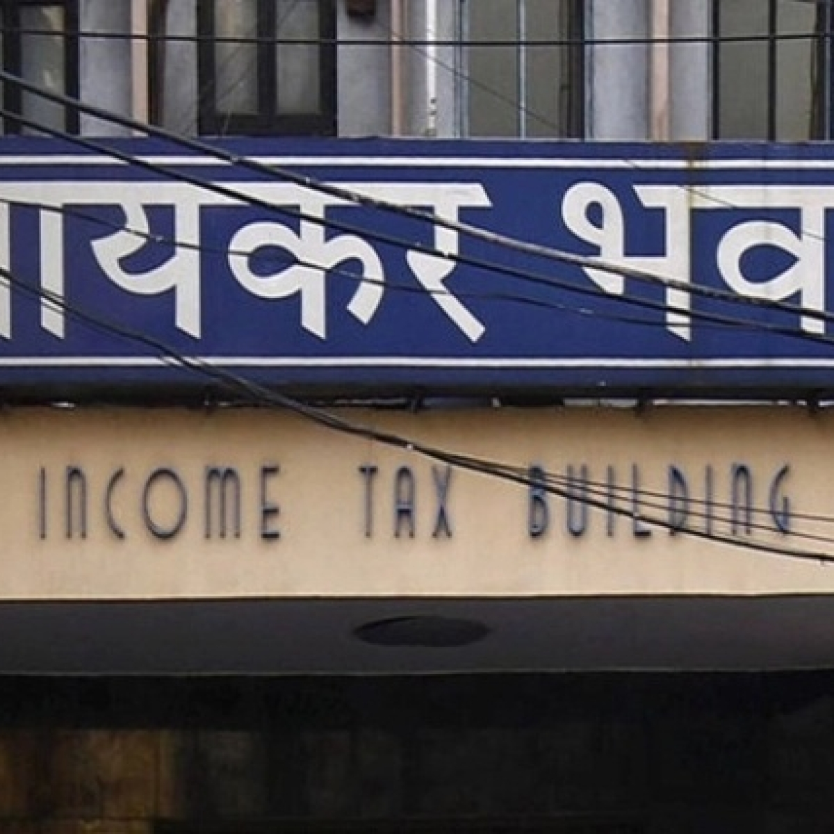 I-T Department unearths Rs 700 crore concealed income in Tamil Nadu