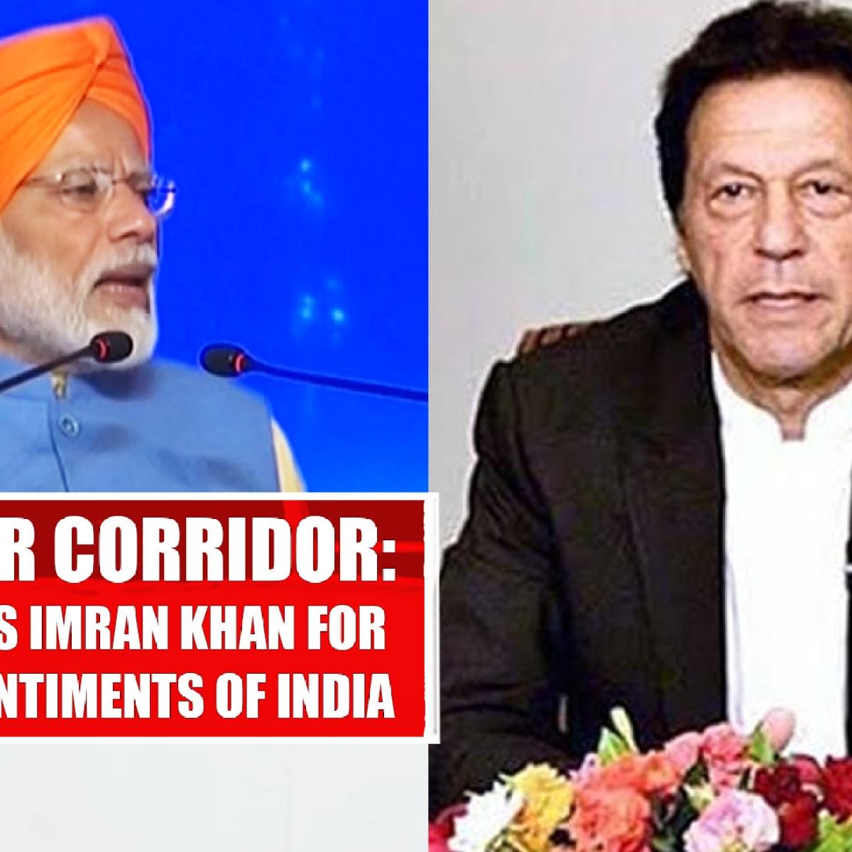 Kartarpur Corridor: PM Modi Thanks Imran Khan For Respecting Sentiments Of India