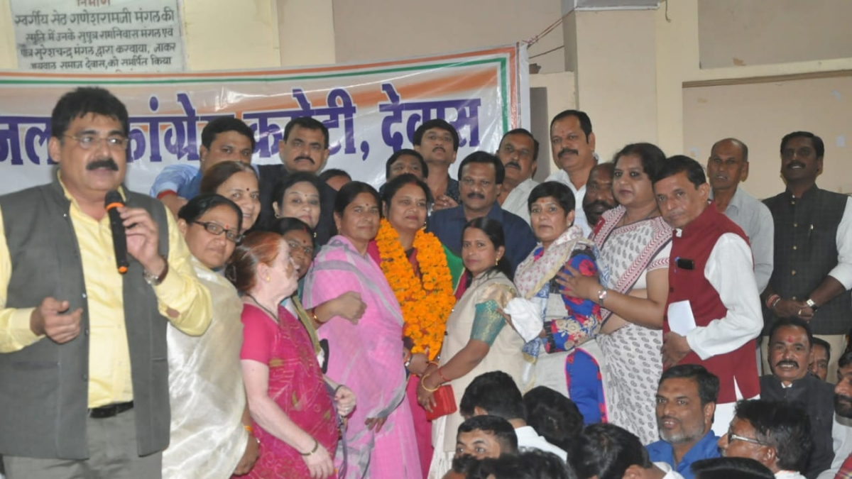 Dewas: Congress to hold nation-wide protest