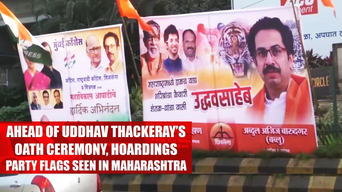 Ahead of Uddhav Thackeray's oath ceremony, hoardings and party flags seen in Maharashtra