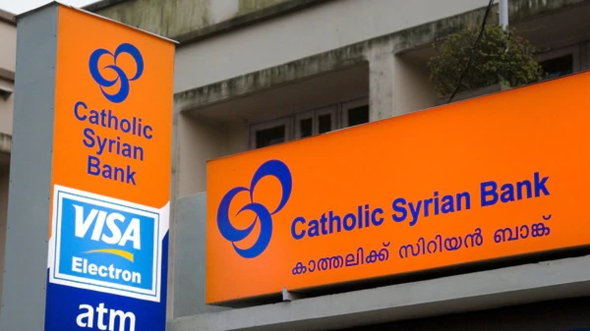 CSB Bank IPO: Why should investors should be cautious?