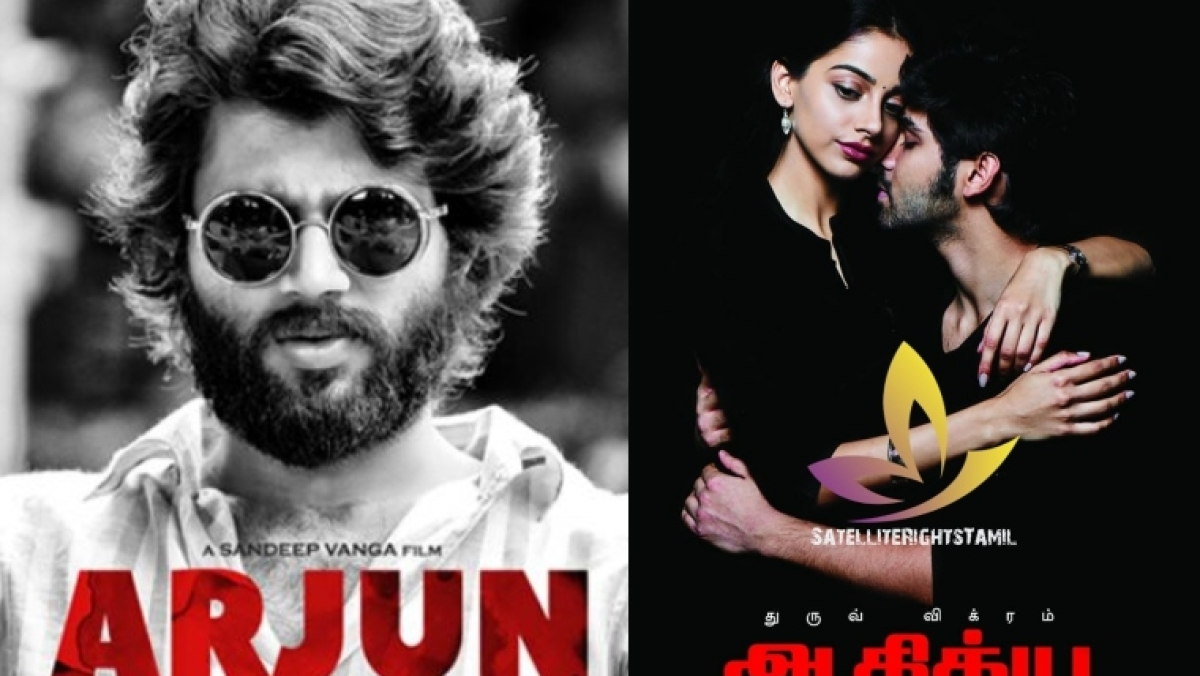Two remakes of 'Arjun Reddy' to release  in a year