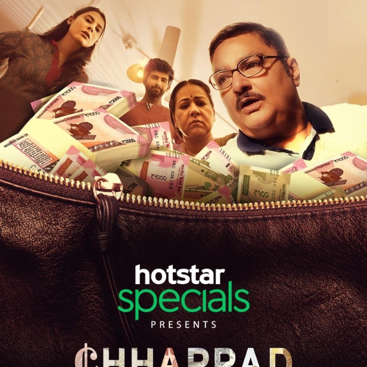 Web Review - Chappad Phaad Ke: Never a dull moment