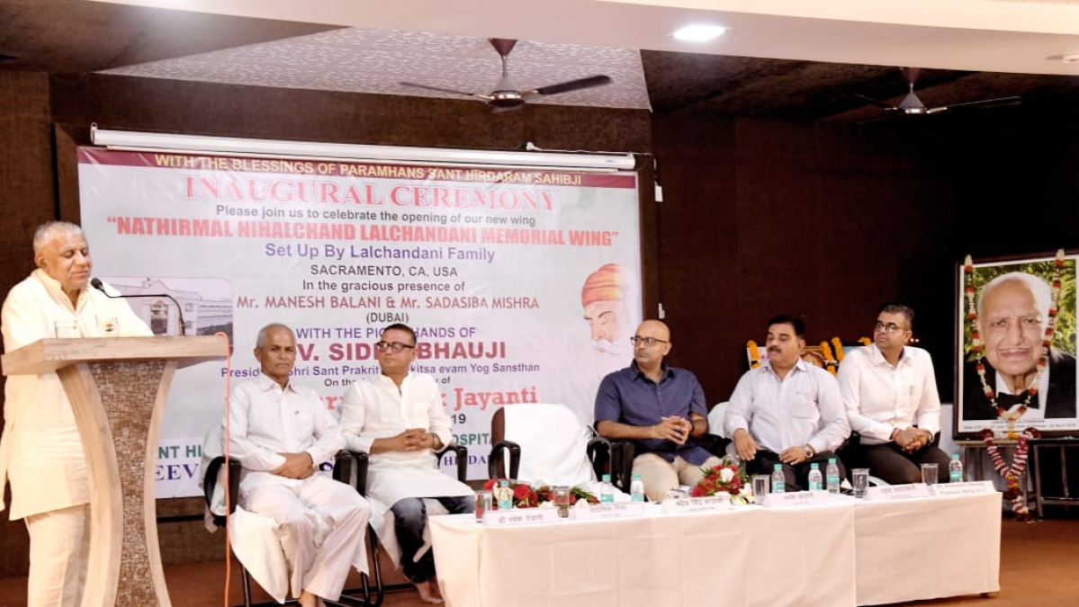 Bhopal: Aryoga centre new wing inaugurated