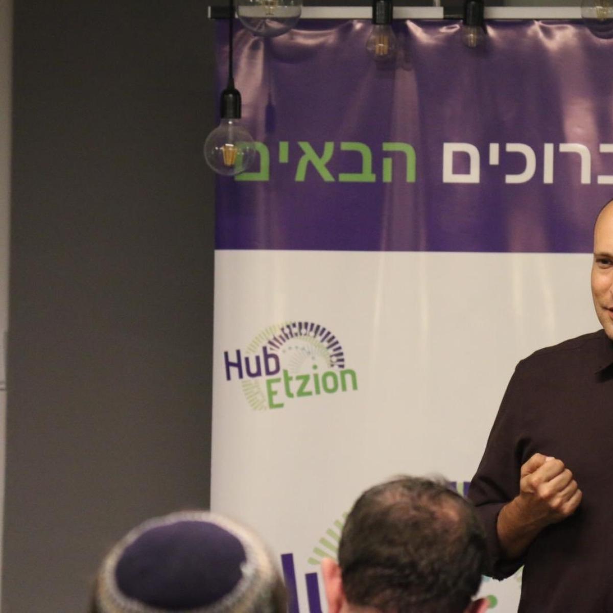 Israel appoints Naftali Bennett as new Defence Minister