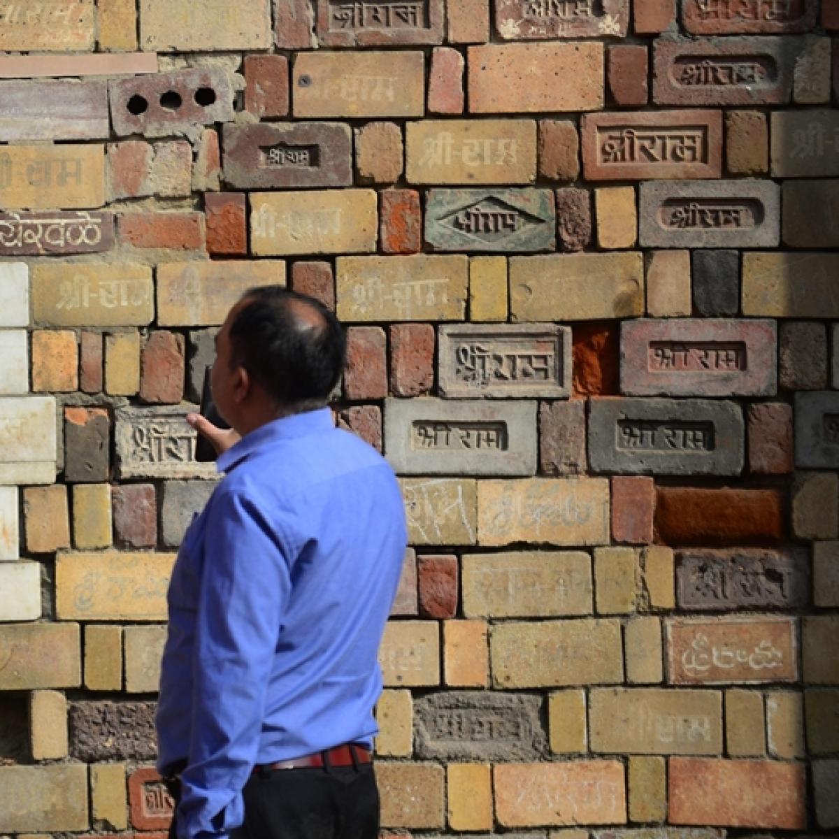 Ayodhya Temple:  Yogi seeks Rs 11, one brick from each household