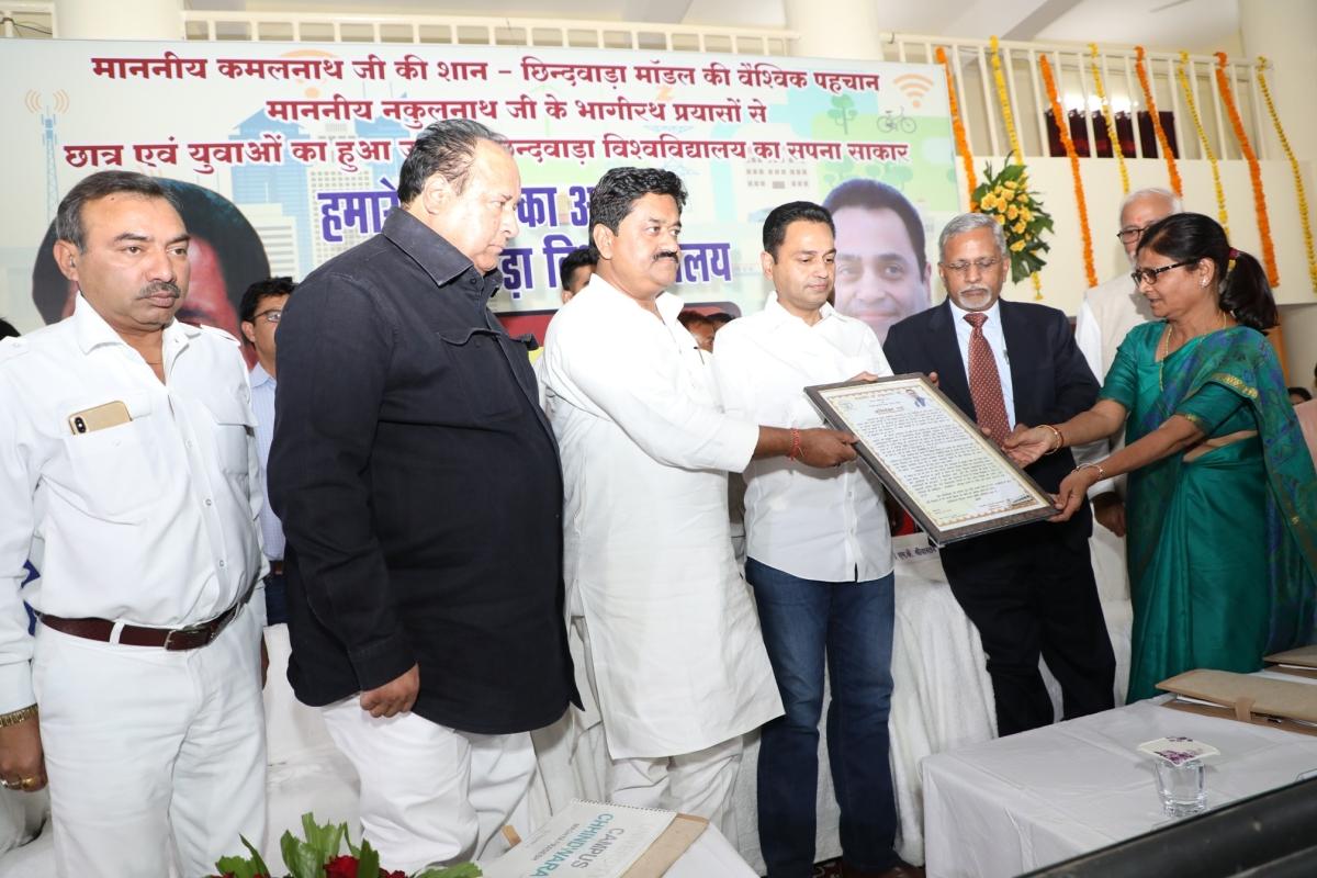 Chhindwara: World class varsity to be set up in Chhindwara