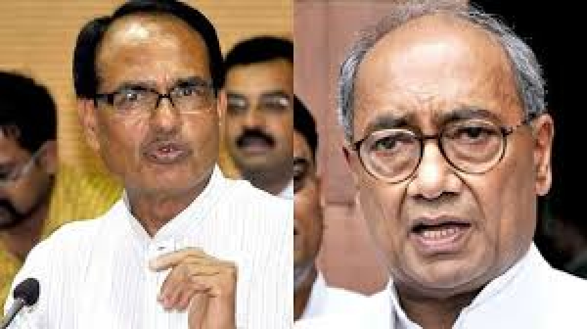 Bhopal: 'If PM ignores us, we will stage sit-in before of PM House', Diggy writes to Shivraj