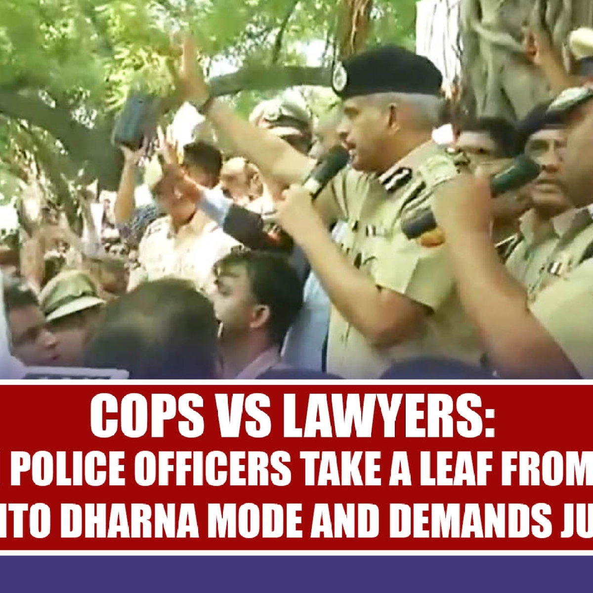 Cops vs Lawyers: Delhi Police Officers Take A Leaf From CM, Goes Into Dharna Mode And Demands Justice