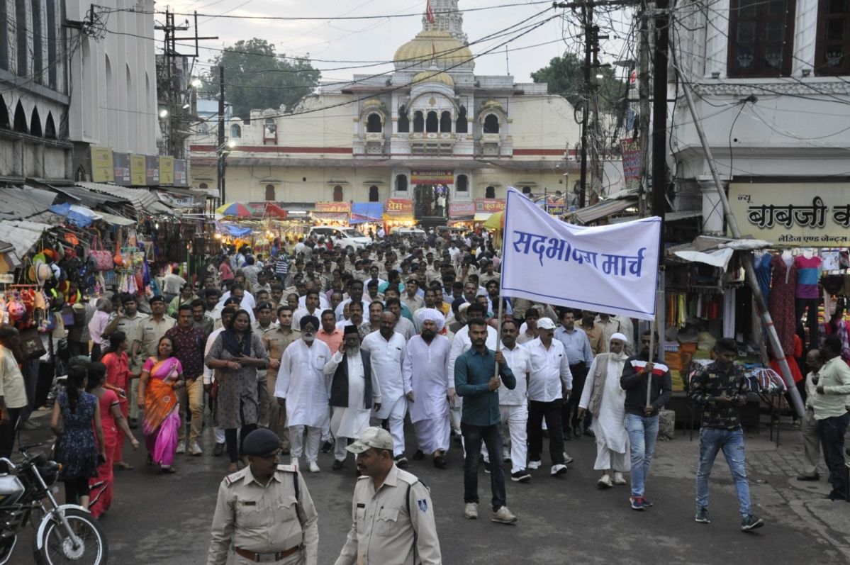 Ujjain: Ayodhya Verdict; Goodwill march taken out, peace committee meeting held