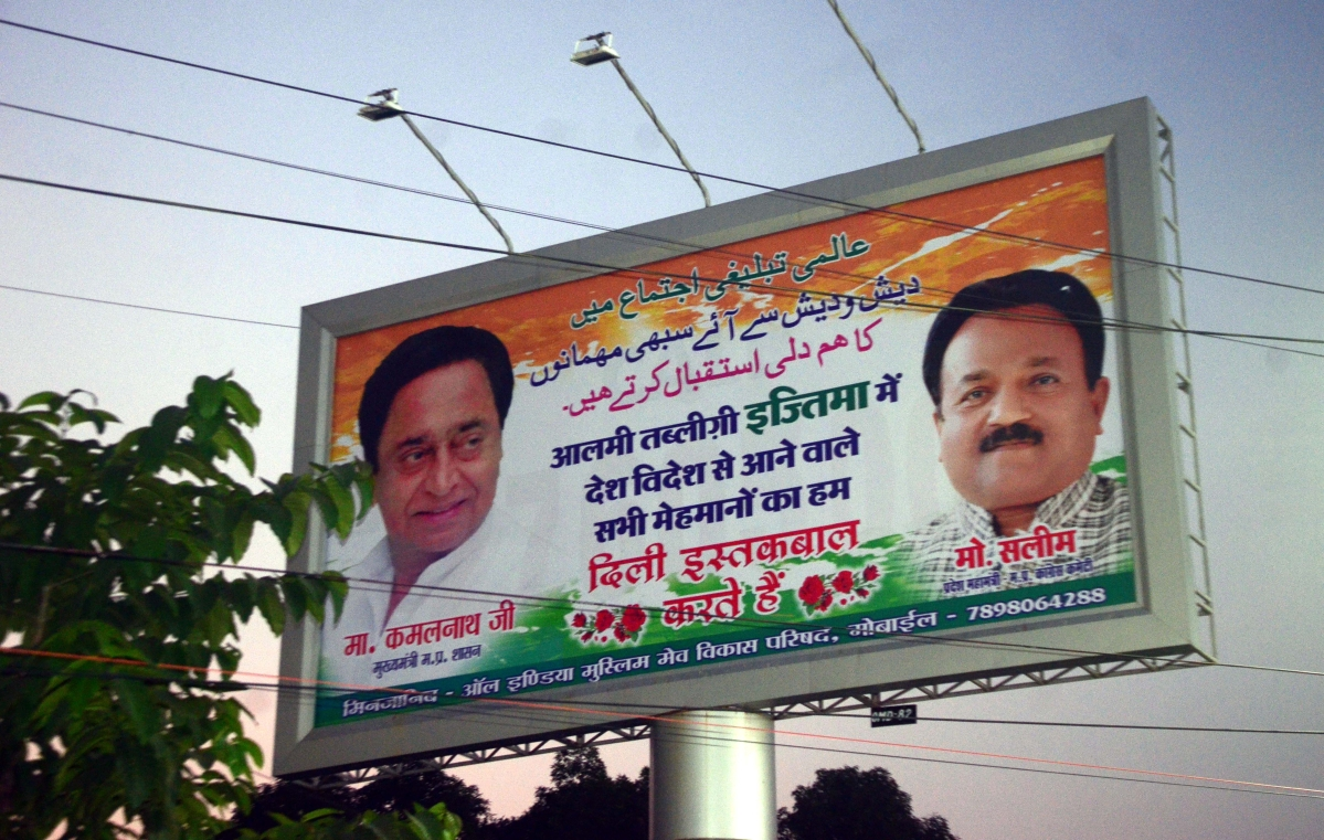 Bhopal: Despite CM & CS's order hoardings surface again