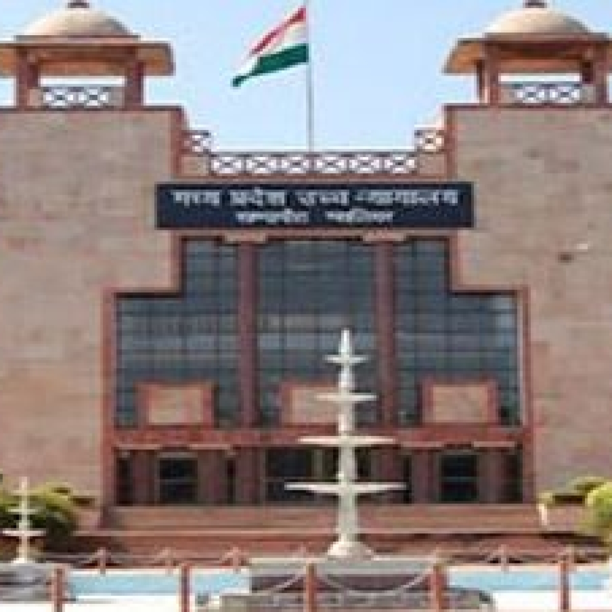 Indore: HC stays govt notifications on city 'delimitation'