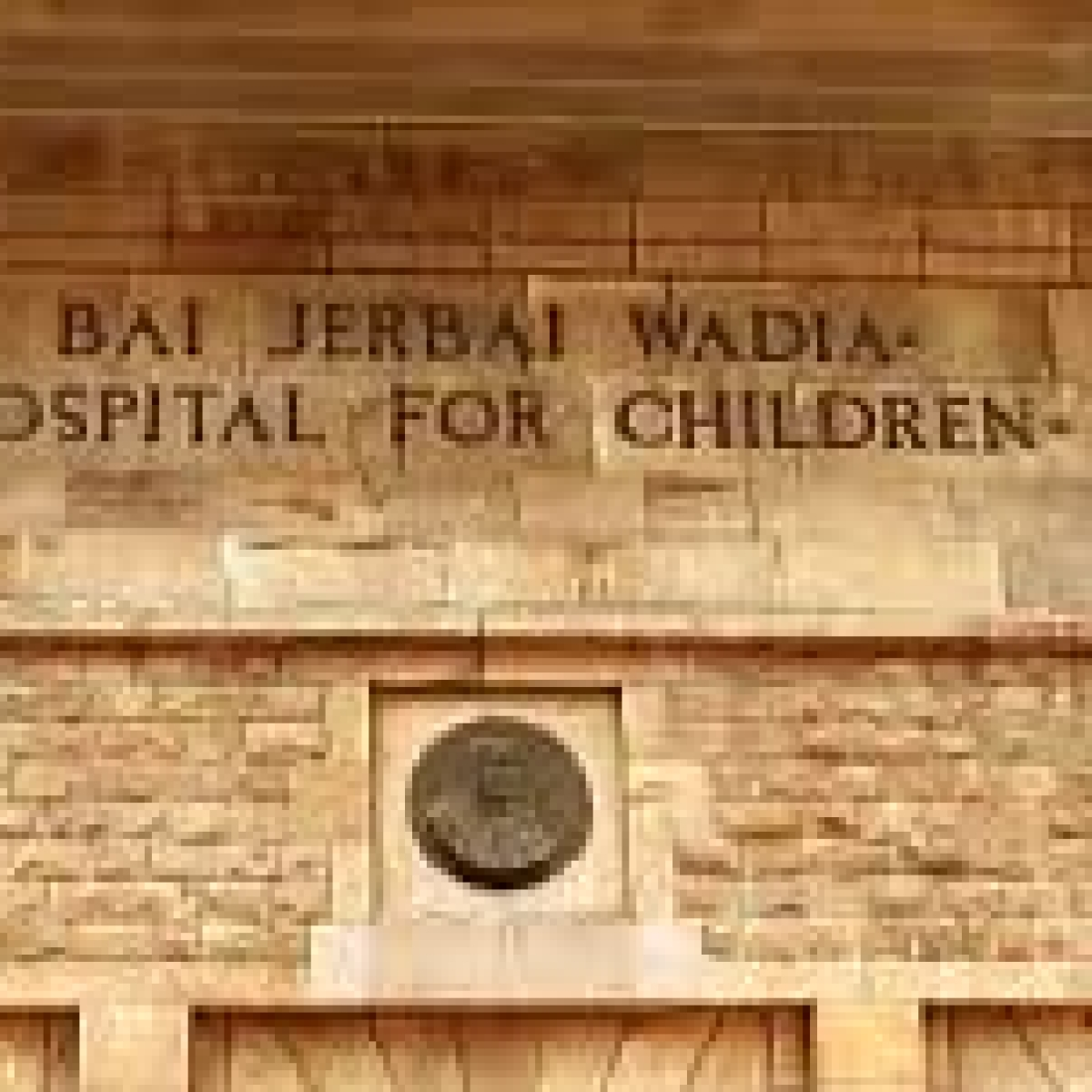 City's only kids' hospital ailing due to cash crunch, may shut down