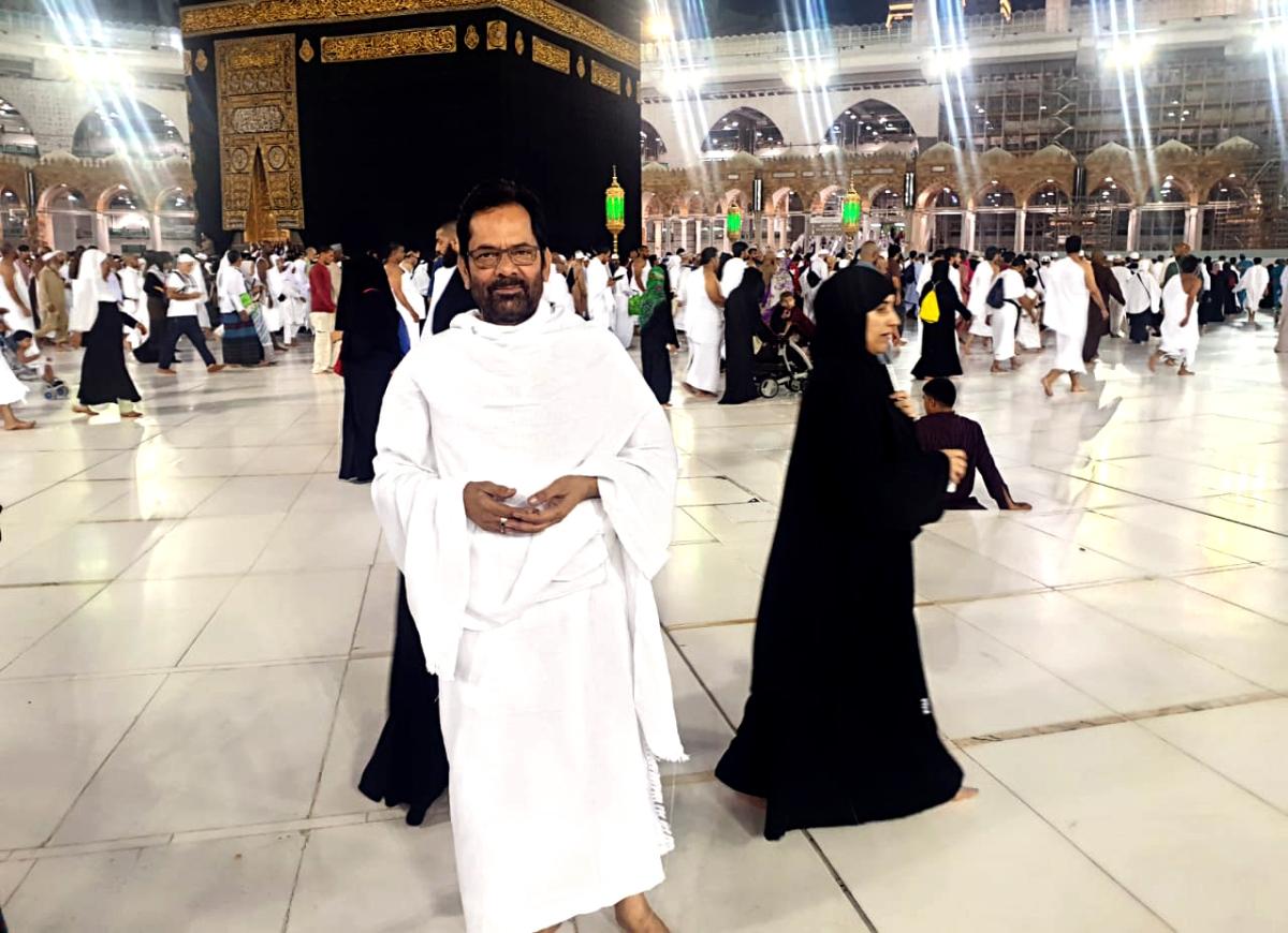 India becomes 1st country to make entire Haj process digital, says Mukhtar Abbas Naqvi