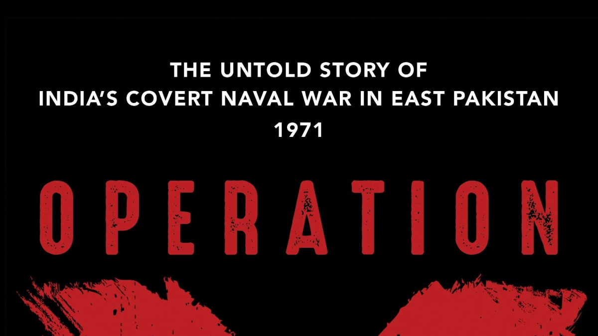 Operation X: An excellent account of a covert war