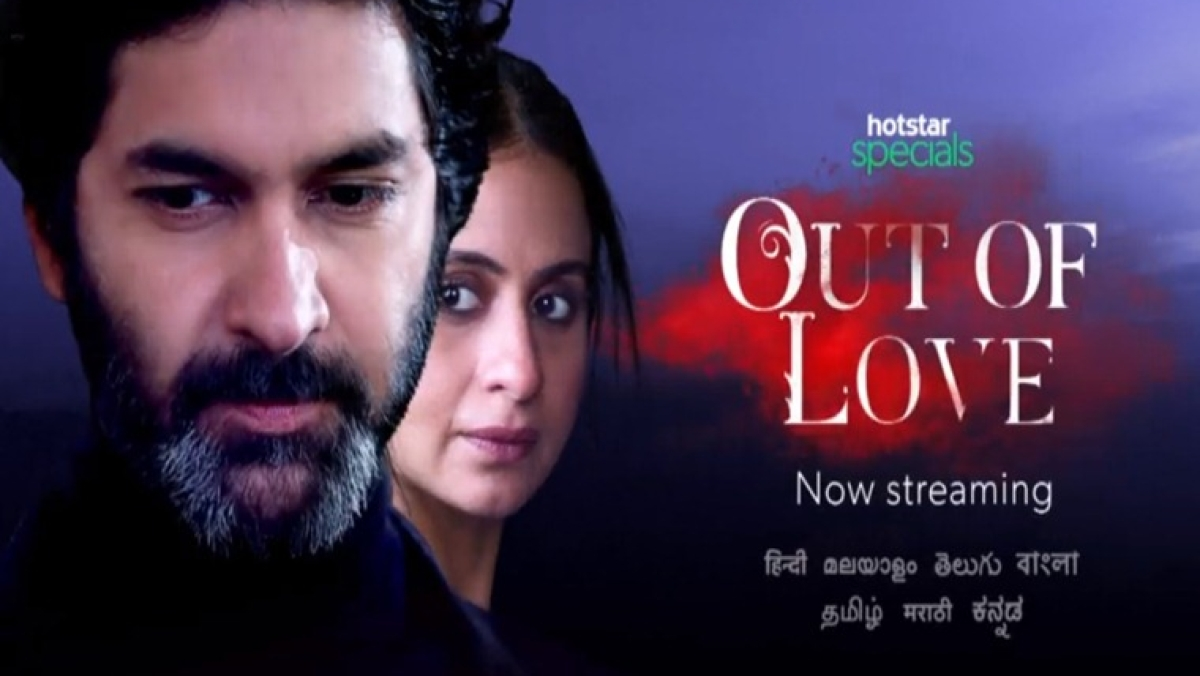 Review: 'Out Of Love'; Banal take on infidelity
