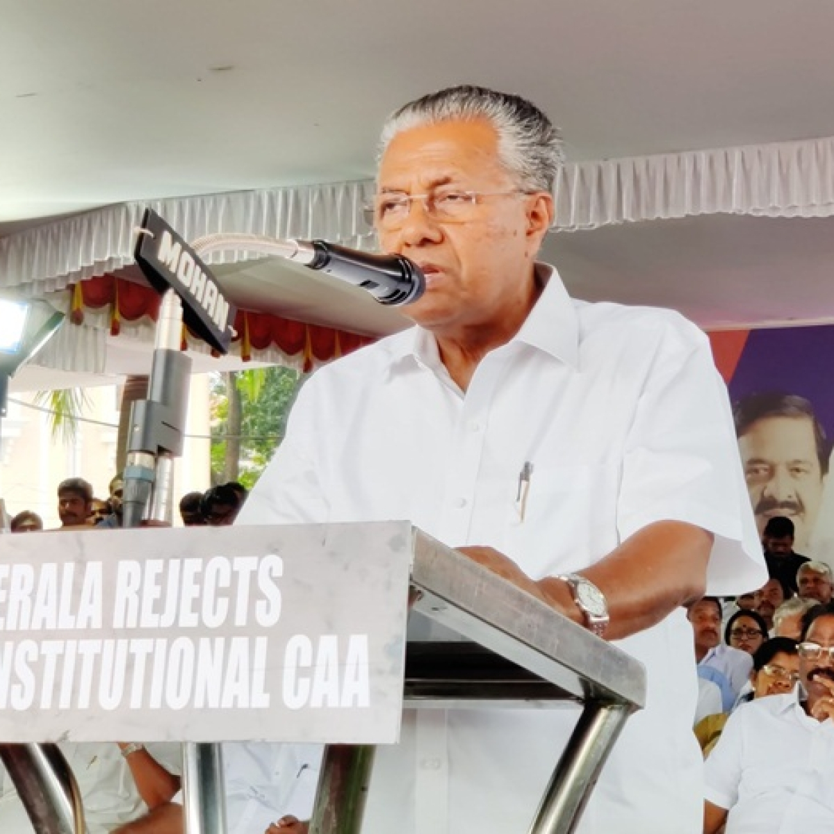 'Kerala rivals unite to fight against Citizenship Act': Pinarayi Vijayan during joint protest