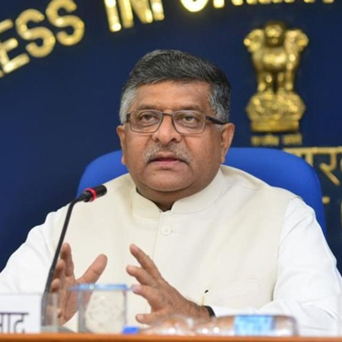 'Twitter failed to comply with IT rules': Ravi Shankar Prasad says social media giant deliberately chose path of non-compliance