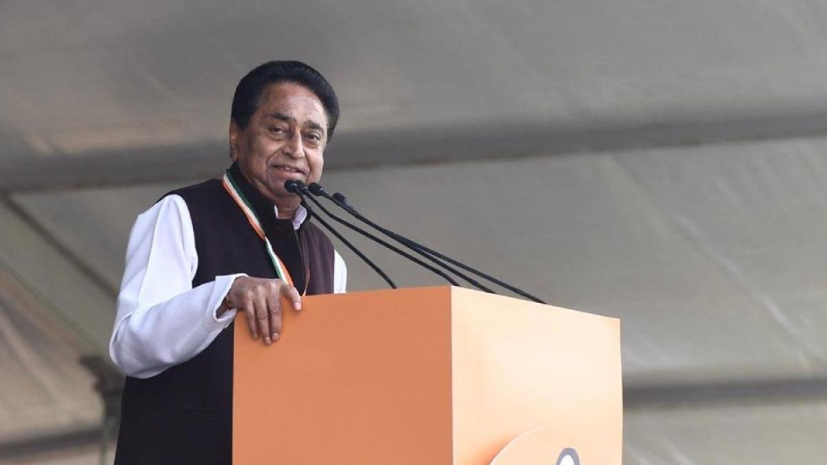 CM Kamal Nath to inaugurate Bhopal Literature and Art Festival