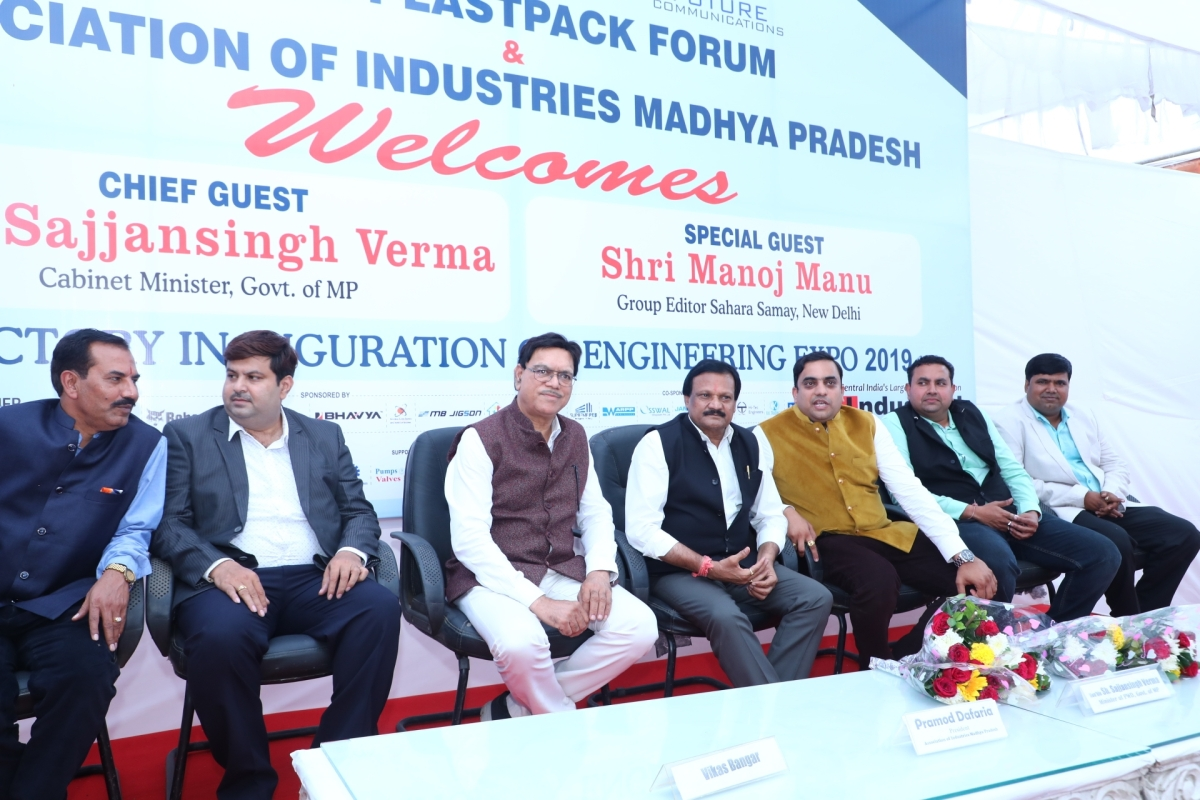 Indore: Industrialists want Malwa Mill land for convention centre