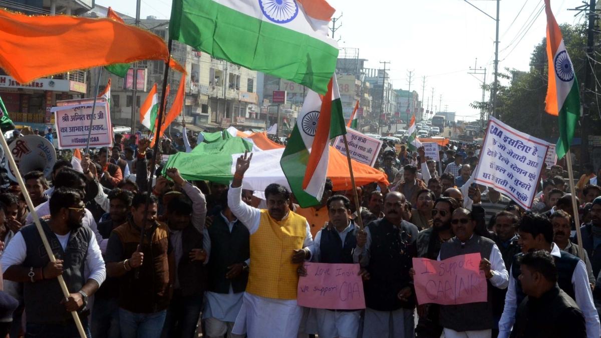 Bhopal: Hundreds join BJP's pro CAA-NRC rally