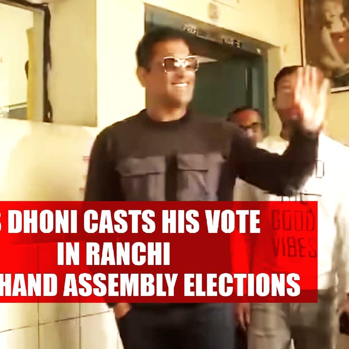 Mahi Bhai in the house: Watch MS Dhoni cast his vote in Ranchi during Jharkhand Elections