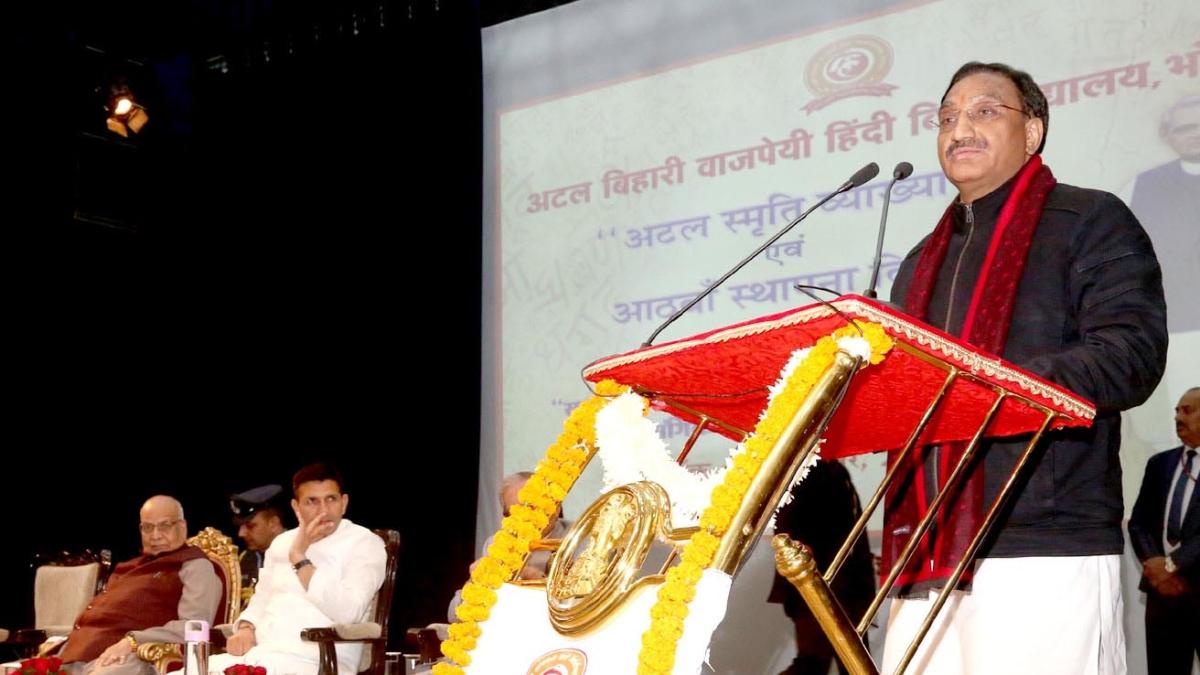 Bhopal: Anti-CAA protestors should desist from using universities, says minister Ramesh Pokhariyal