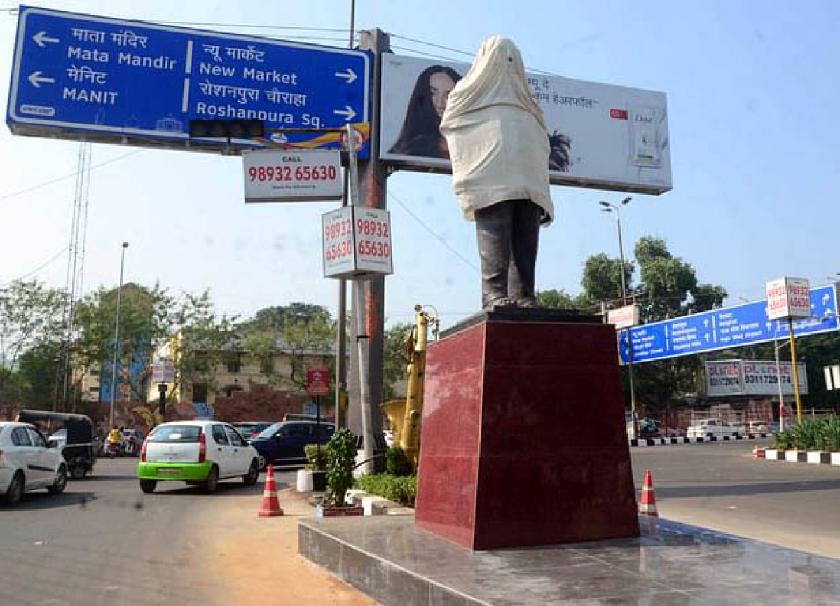 Row over ex-CM Arjun Singh's statue, HC gives one week to MP govt to file compliance report