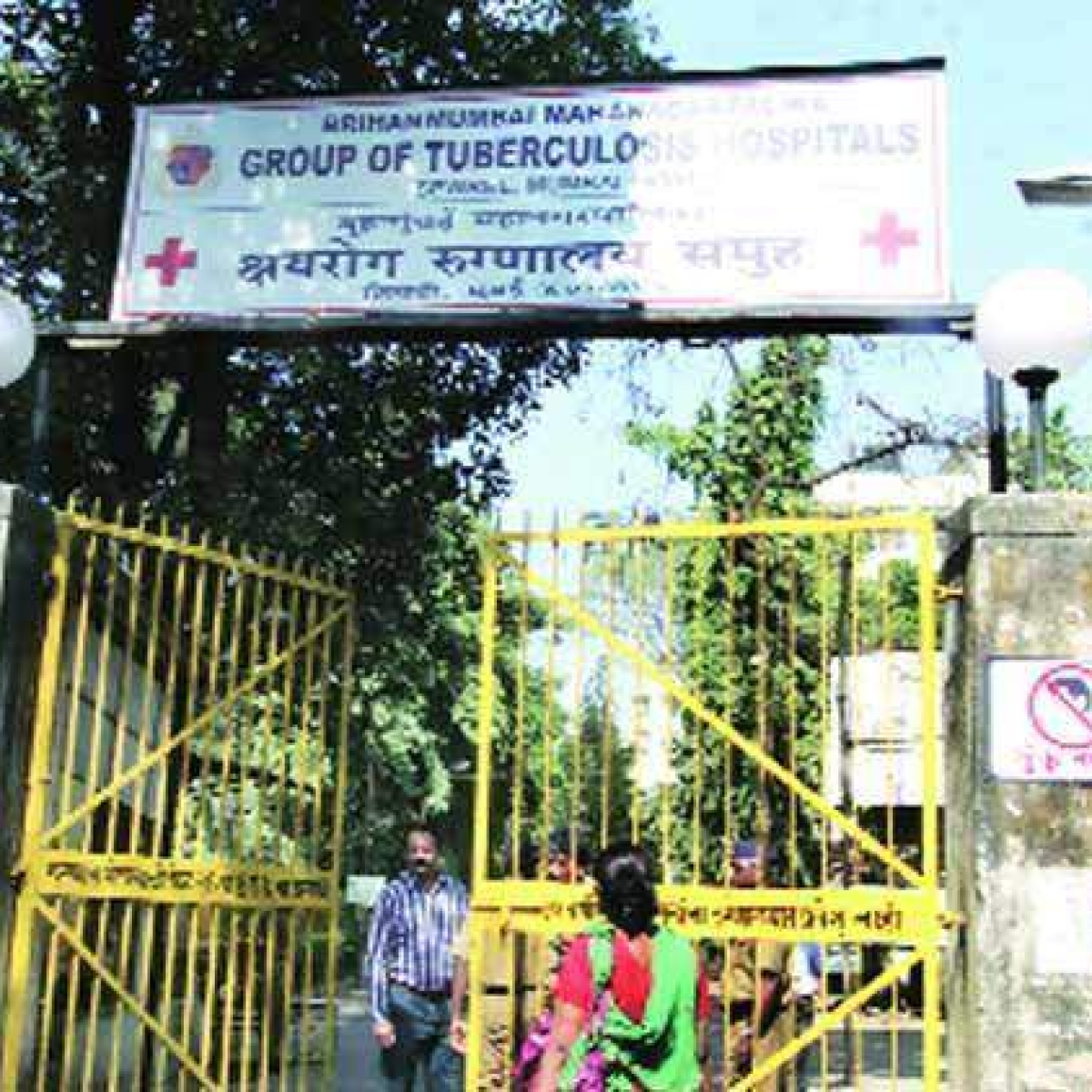 For want of nutritious food, TB hospital staffers become patients themselves