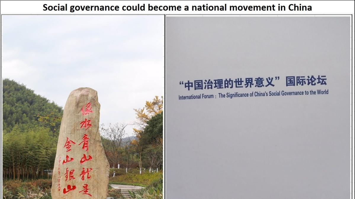 China has a better version of Panchayati Raj