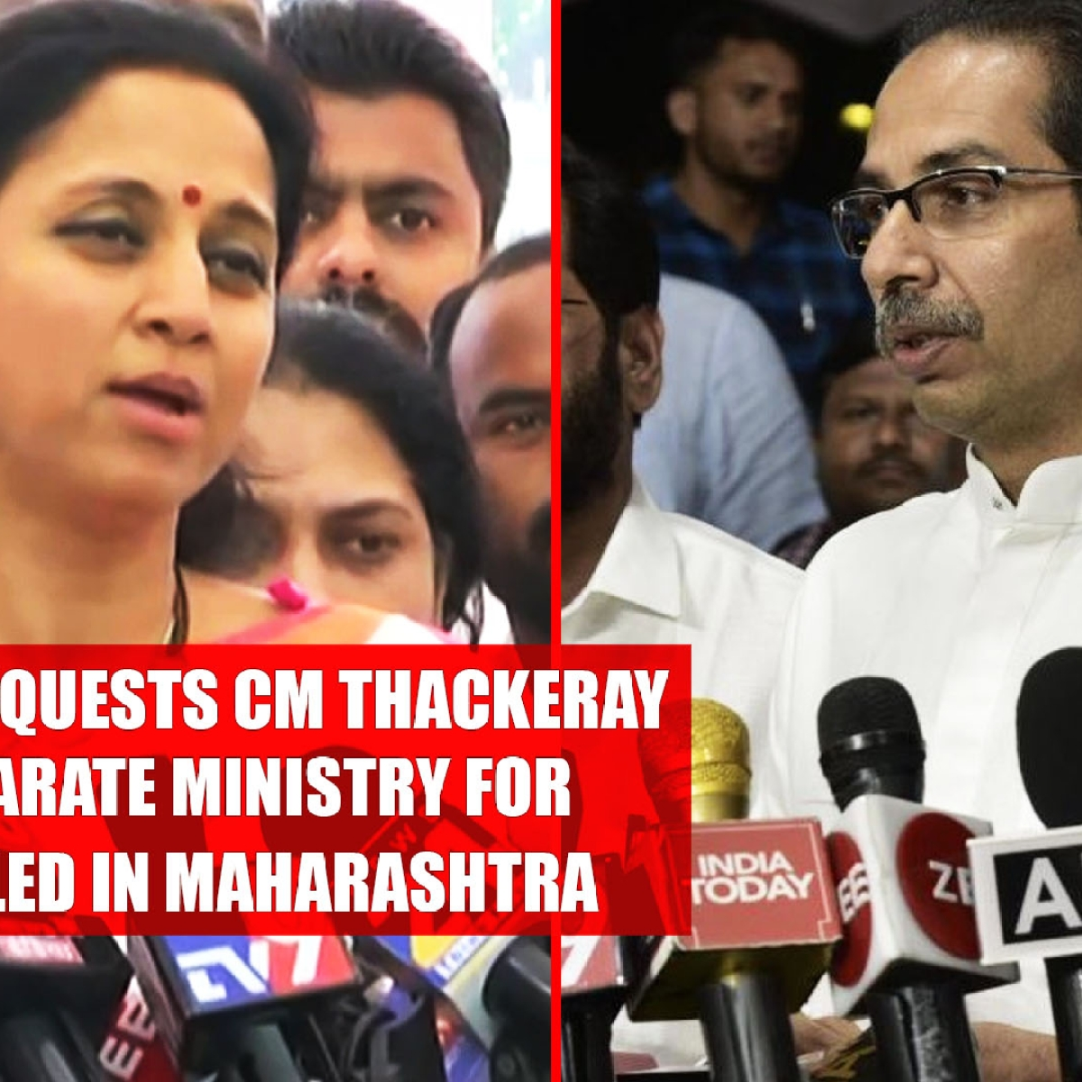 Supriya Sule requests CM Thackeray to form separate ministry for specially-abled in Maharashtra