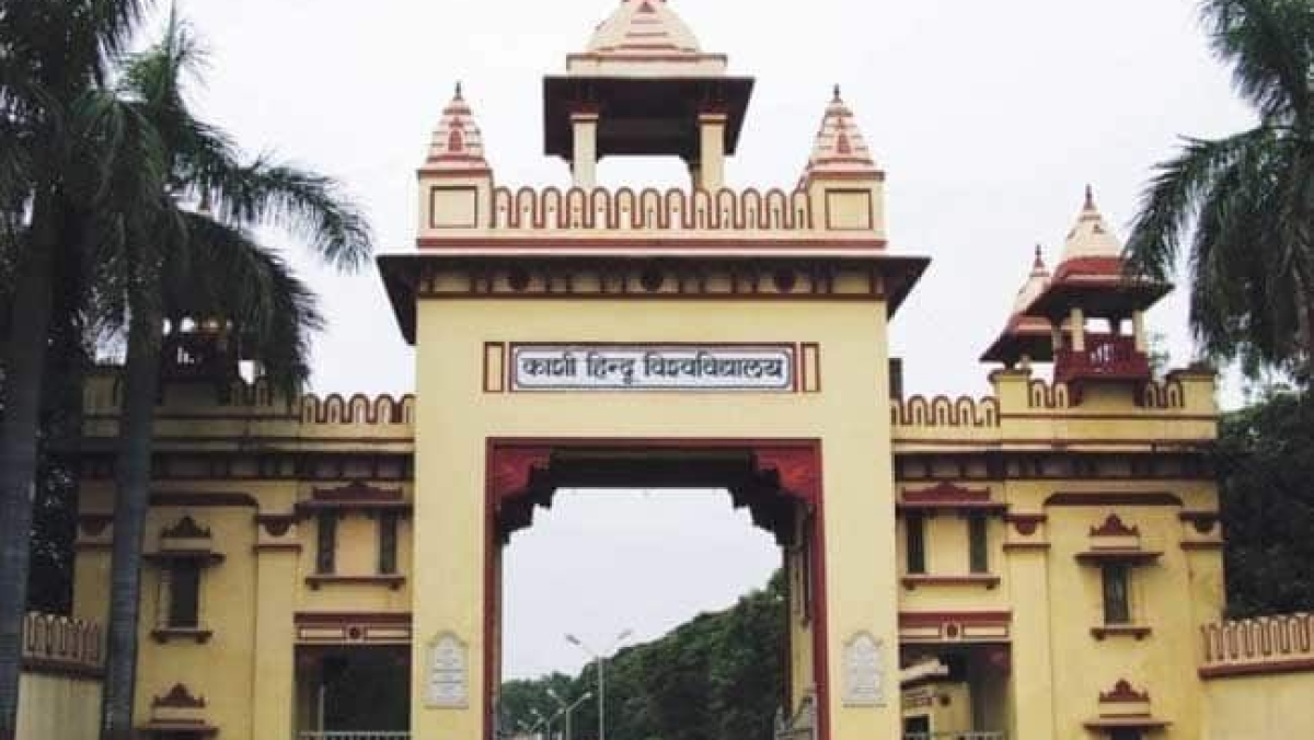 BHU to remove Rajiv's name from campus