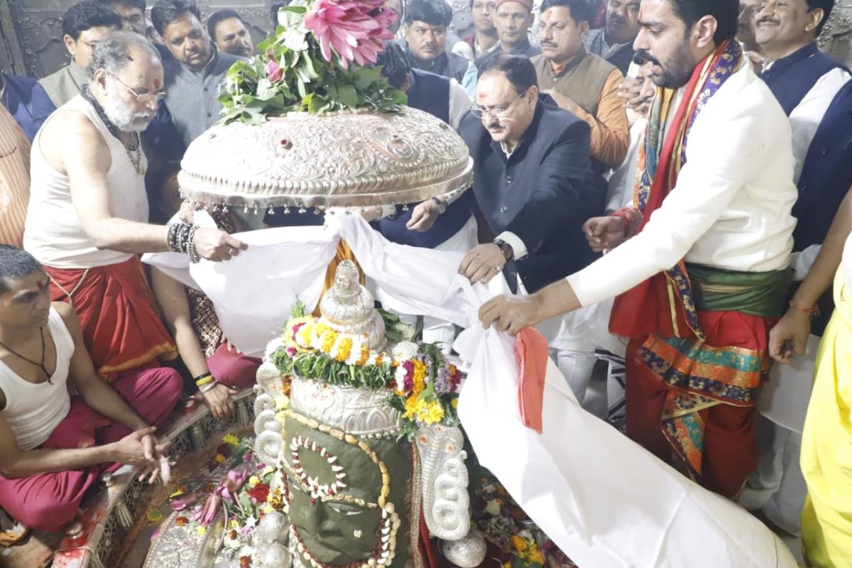 Ujjain: BJP executive president Nadda performs Mahakal darshan