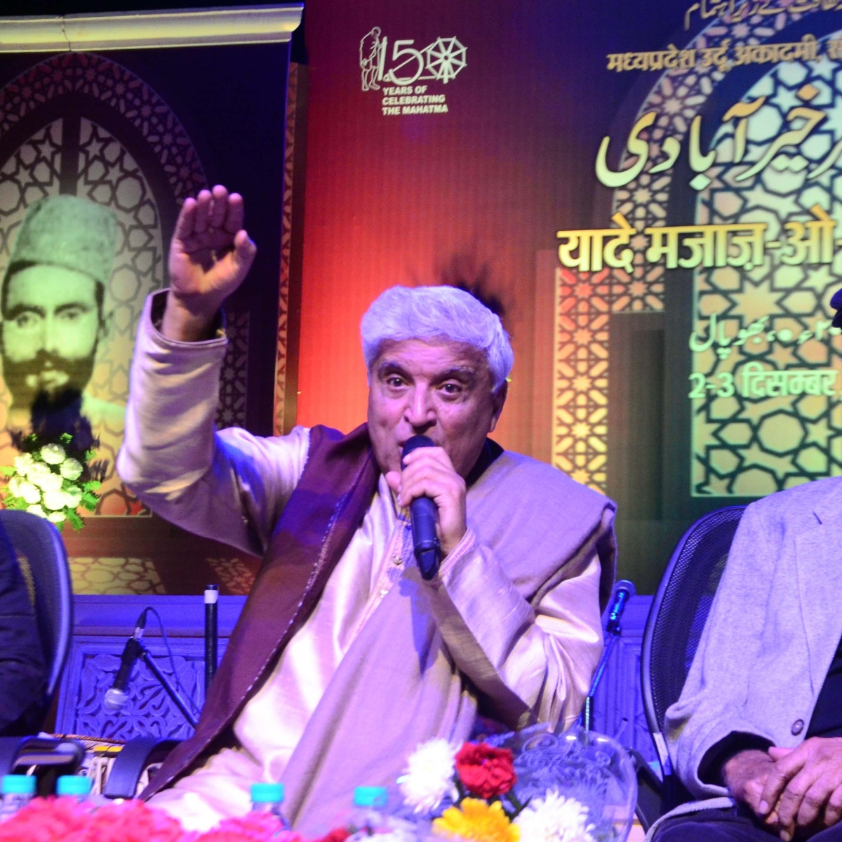People of Bhopal exceptionally talented, but prefer peace of mind to money & fame: Javed Akhtar
