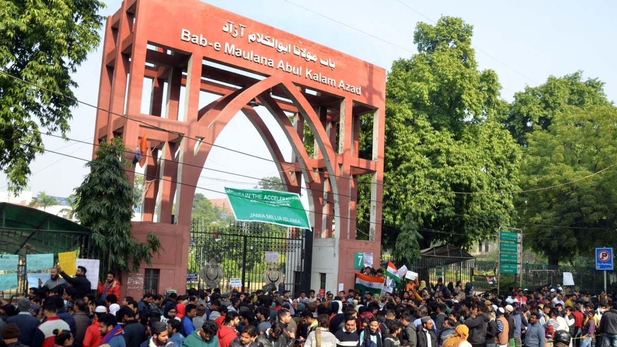 National Human Rights Commission team visits Jamia campus