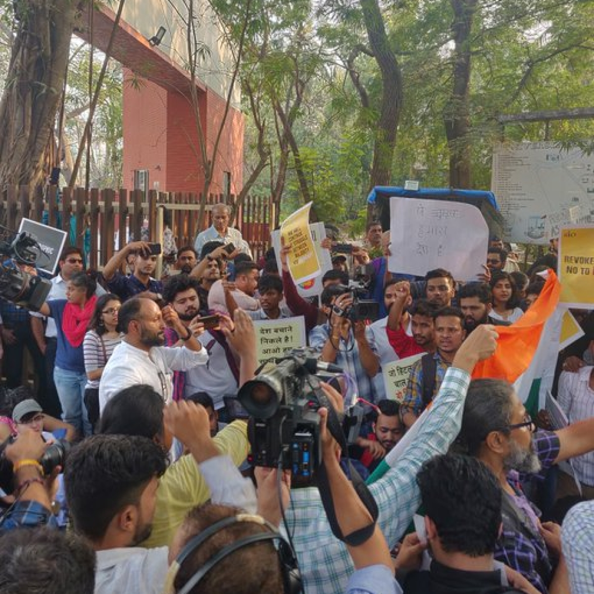 Over 1,500 students peacefully in city, in support of their brethren at Jamia Milia, AMU