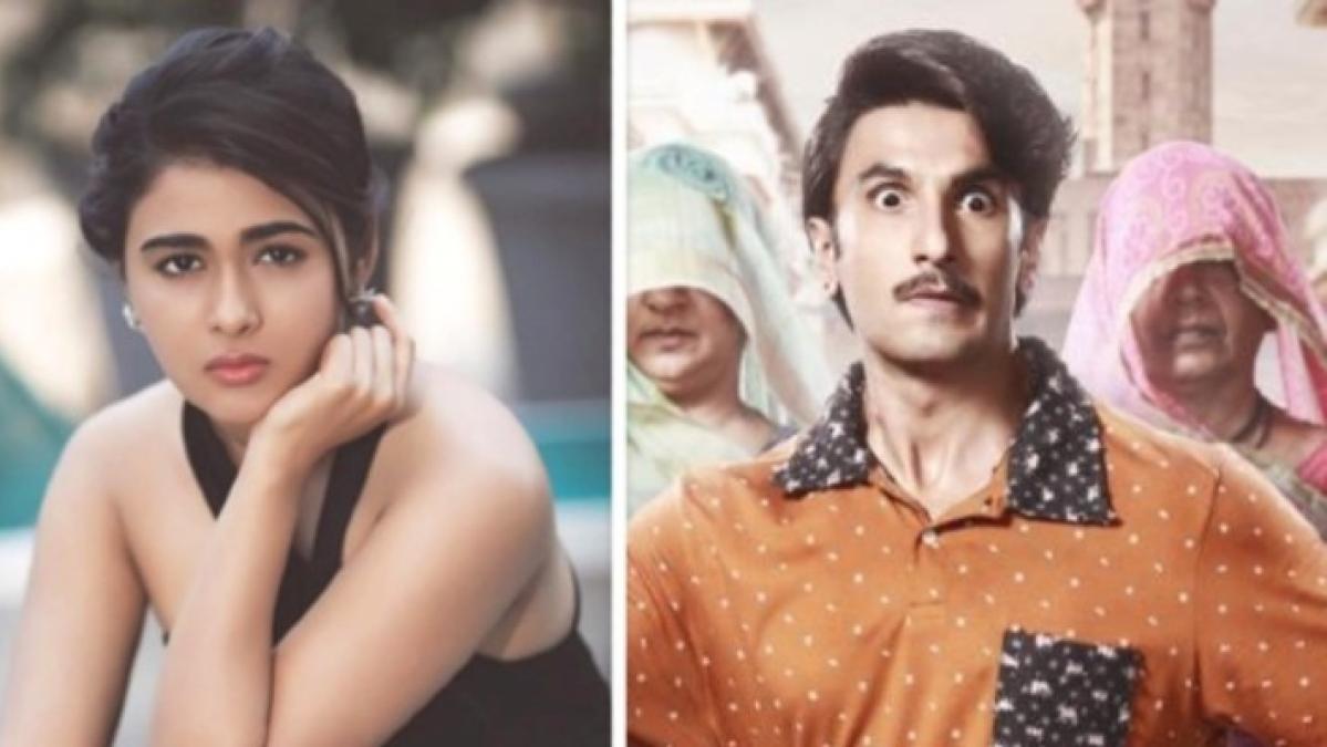 'Arjun Reddy' star Shalini Pandey to make Bollywood debut with Ranveer Singh's 'Jayeshbhai Jordaar'