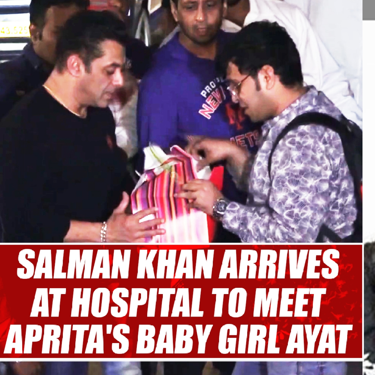 Salman Khan arrives at hospital to meet Aprita's baby girl Ayat
