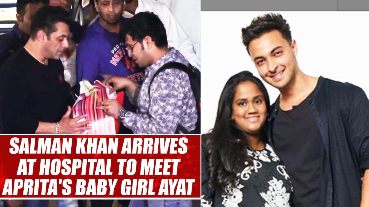 Salman Khan arrives at hospital to meet Aprita's baby girl Ayat